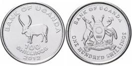 100 шиллингов 2012 Уганда — магнитная UNC