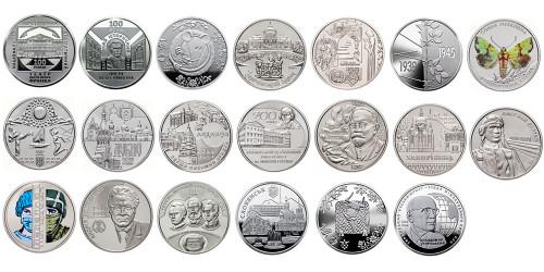 Полный набор монет НБУ 2020 года