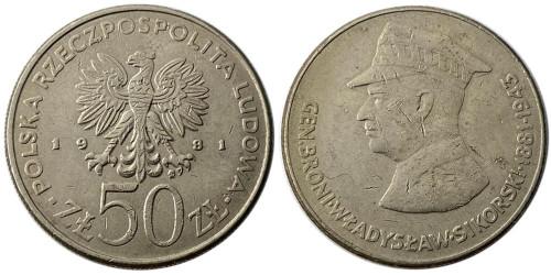 50 злотых 1981 Польша — Военачальники Второй мировой войны — Владислав Сикорский — уценка