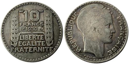 10 франков 1930 Франция — серебро
