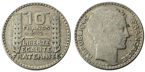 10 франков 1932 Франция — серебро №1