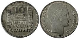 10 франков 1933 Франция — серебро №4
