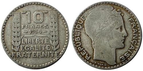 10 франков 1934 Франция — серебро