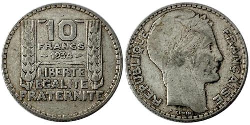 10 франков 1934 Франция — серебро №3