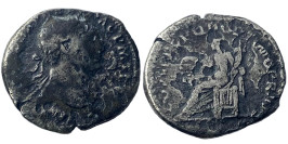 Денарий — Траян (Персонификация императора) — серебро