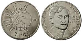 1 писо 2011 Филиппины — 150 лет со дня рождения Хосе Ризала