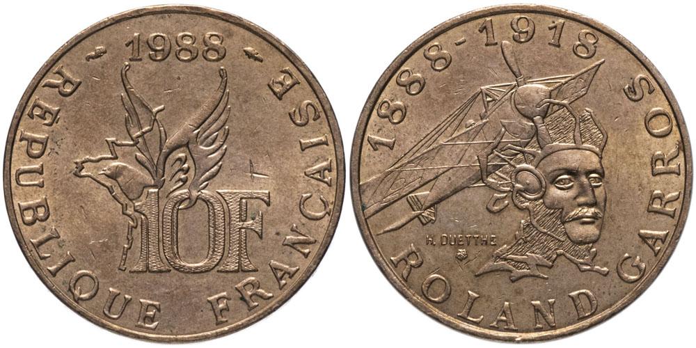 10 франков 1988 Франция — 100 лет со дня рождения Ролана Гарроса