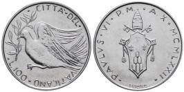 100 лир 1972 Ватикан — MCMLXXII