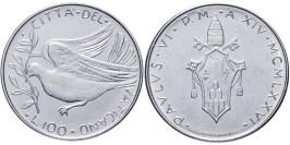 100 лир 1976 Ватикан — MCMLXXVI