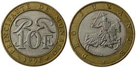 10 франков 1996 Монако