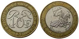 10 франков 1997 Монако
