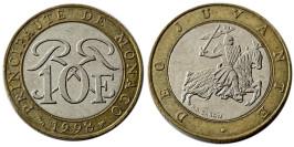 10 франков 1998 Монако