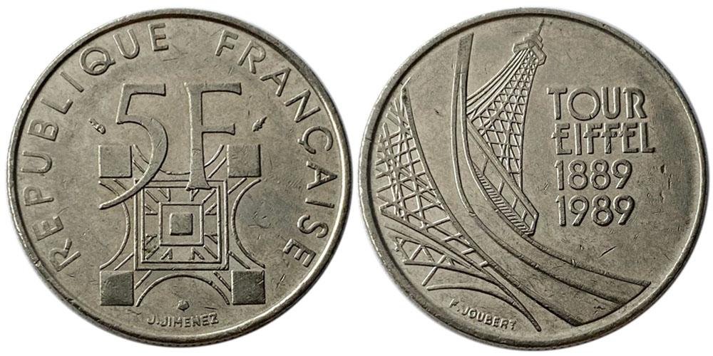5 франков 1989 Франция — 100 лет Эйфелевой башне