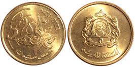 5 сантимов 2002 Марокко