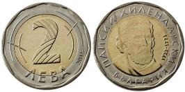 2 лева 2015 Болгария UNC