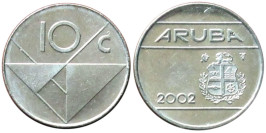 10 центов 2002 Аруба