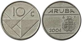 10 центов 2004 Аруба