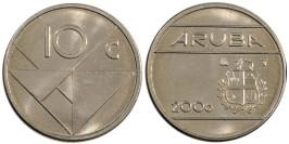 10 центов 2006 Аруба