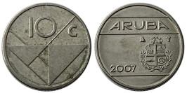 10 центов 2007 Аруба