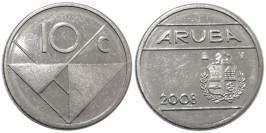 10 центов 2008 Аруба