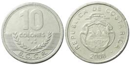 10 колон 2008 Коста Рика