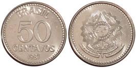 50 сентаво 1987 Бразилия