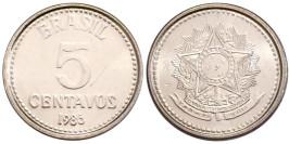 5 сентаво 1986 Бразилия