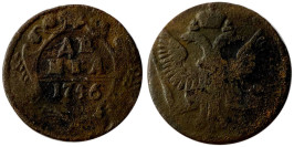 1 деньга 1746 Царская Россия