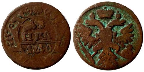 1 деньга 1740 Царская Россия