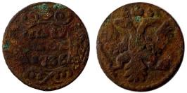 1 полушка 1736 Царская Россия