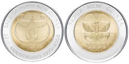2 кины 2008 Папуа Новая Гвинея — 35 лет Банку Папуа Новой Гвинеи UNC