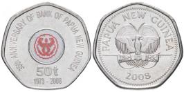 50 тойя 2008 Папуа Новая Гвинея — 35 лет Банку Папуа Новой Гвинеи UNC