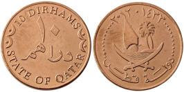 10 дирхамов 2012 Катар UNC