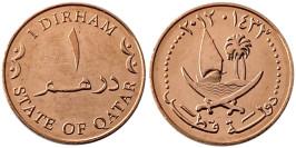 1 дирхам 2012 Катар UNC