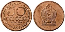 50 центов 2009 Шри-Ланка UNC
