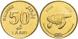 50 лари 2008 Мальдивы