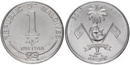 1 руфия 2012 Мальдивы