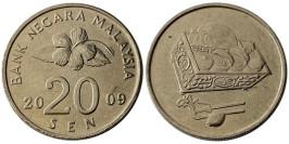 20 сен 2009 Малайзия UNC