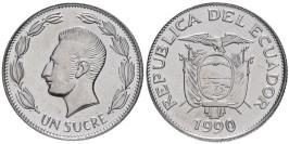 1 сукре 1990 Эквадор