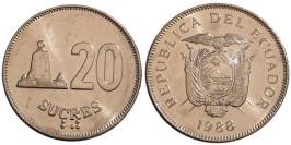 20 сукре 1988 Эквадор