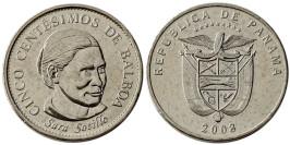 5 сентесимо 2008 Панама UNC
