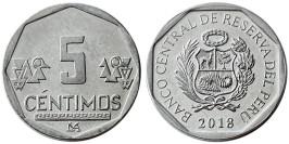 5 сентимо 2018 Перу UNC