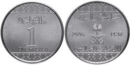 1 халал 2016 Саудовская Аравия UNC