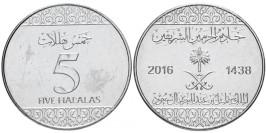 5 халала 2016 Саудовская Аравия UNC