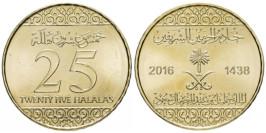 25 халалов 2016 Саудовская Аравия UNC