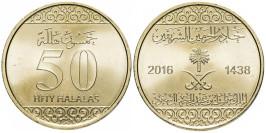 50 халалов 2016 Саудовская Аравия UNC