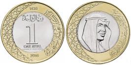 1 риял 2016 Саудовская Аравия UNC