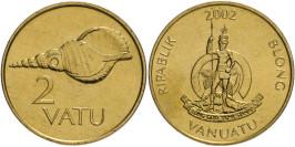 2 вату 2002 Вануату