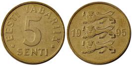5 сентов 1995 Эстония UNC