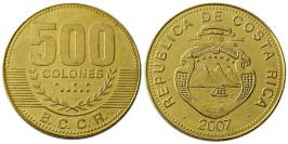 500 колон 2007 Коста Рика UNC